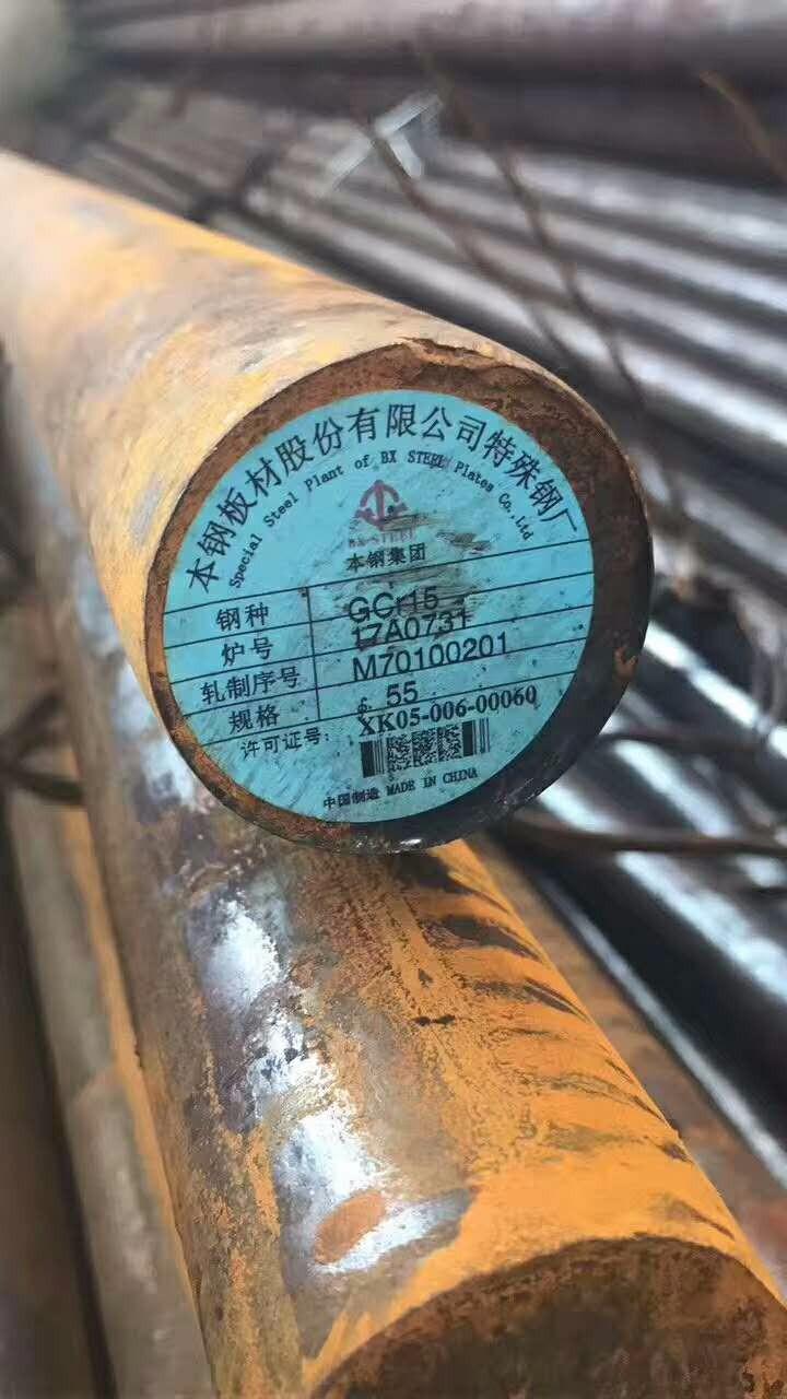 GCr15圆钢滚动轴承钢.jpg