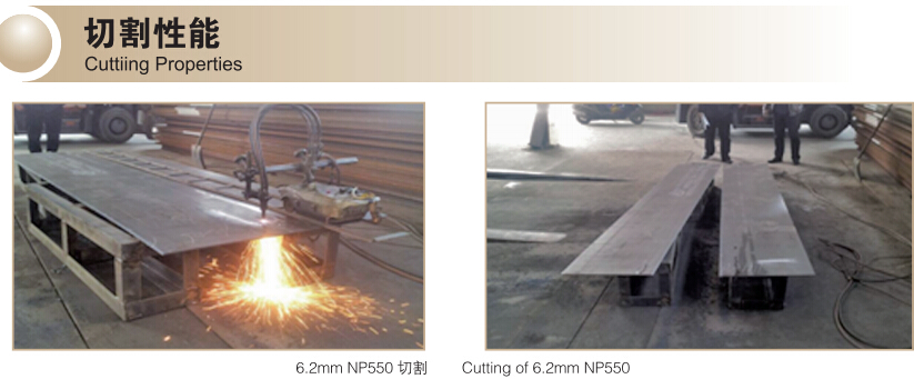 NP550防弹钢6.2毫米.jpg