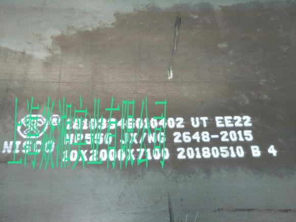 防弹钢NP550.jpg