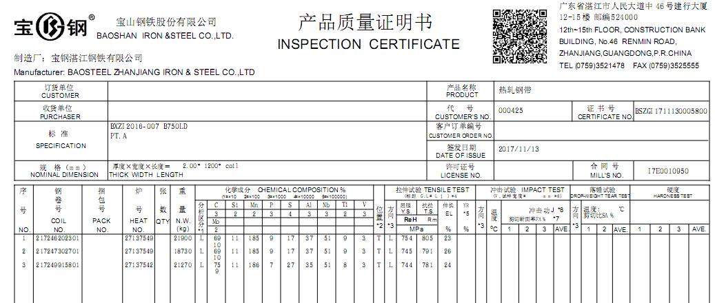 CO(`~JG(WAXV2%LYNV`5}PN.png
