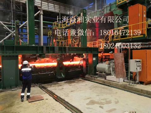 GS80高强度核电钢.jpg