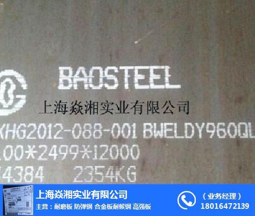 BWELDY960QL.jpg