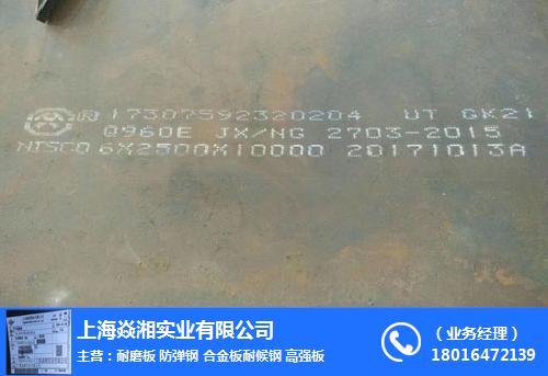 Q960E.jpg